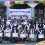 तमु संस्कृति प्रतिष्ठान नेपालले १६ तमु विद्यार्थीहरुलाई छात्रवृत्ति वितरण